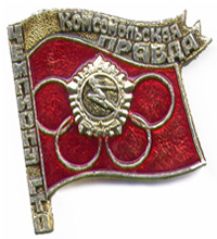 Значок «Чемпиону ГТО», Тбилиси, 1977 год